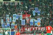 На матч БАТЭ-«Эвертон» в Беларусь приезжают 1 500 британских болельщиков