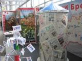 Более 100 участников соберет первый в Беларуси конгресс католических СМИ