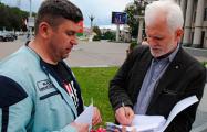 Правозащитники передали петицию Лукашенко