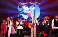 В Минске сотни человек исполнили песни из «Народного альбома»