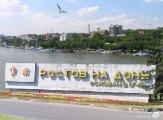 Представители деловых кругов Беларуси посетят Ростов-на-Дону 12-16 сентября
