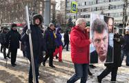 Жители Новосибирска провели Марш Немцова