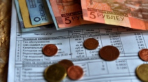 Тунеядцам дают еще месяц: платить за коммуналку «по полной» будут с марта