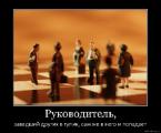 Регистрация кандидатов в депутаты в Беларуси прошла на принципах альтернативности - Слобода
