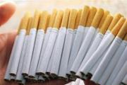 С 1 сентября дорожают сигареты