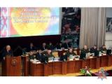 Заседание коллегии МЧС Беларуси и России пройдет 28 августа в Пскове с участием главы МЧС Казахстана