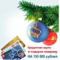 Банки ожидают увеличения во II полугодии спроса на кредиты в белорусских рублях