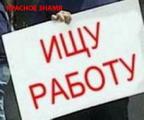 В Беларуси растет число безработных