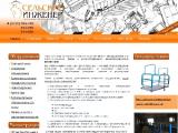 Мясникович потребовал своевременно обеспечить поставку доильного оборудования на реконструируемые МТФ
