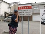 После Фукусимы в Японии стали пользоваться белорусскими дозиметрами