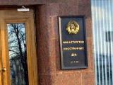 МИД Беларуси заявил о необходимости обеспечения кыргызской стороной безопасности белорусского диппредставительства