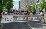 Белорусская диаспора в Берлине требует секторальных санкций против минского режима