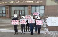 Студенты БГУ начали учебный семестр с акции протеста
