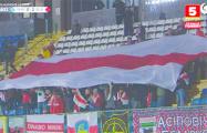 Белорусы развернули огромный бело-красно-белый флаг на трибуне в Сан-Марино