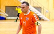 Как парень из Жлобина стал игроком сборной Израиля