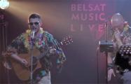 Брестская группа «Zolki Band» посвятила клип противникам аккумуляторного завода
