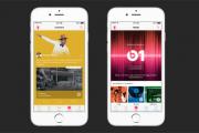 Apple представила новую мобильную платформу iOS 9