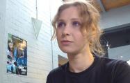 Активистка Pussy Riot Мария Алехина покинула РФ вопреки запрету на выезд