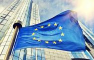 ЕС может впервые применить «закон Магнитского» против России из-за преследования Навального