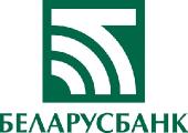 Беларусбанк с 3 сентября значительно снизит ставки по кредитам на недвижимость