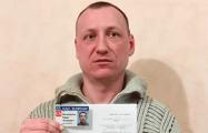 Работник «Нафтана» присоединился к стачке