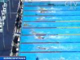 Белорусский пловец Игорь Бокий завоевал третье золото на Паралимпийских играх в Лондоне