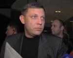 О чем договорилась контактная группа по Украине?