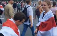 Парень сделал предложение девушке во время протестной акции в Минске