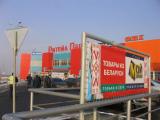 Для продавцов белорусских товаров будут льготы по арендной плате