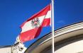 Австрия и Литва: Мы требуем свободных выборов в Беларуси