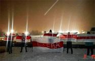 Витебчане вышли на акцию с бело-красно-белыми флагами