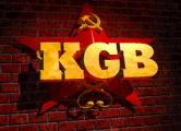 КГБ клянчит гранты у Запада