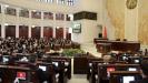 Депутаты приняли во втором чтении поправки в Уголовный кодекс