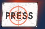 Беларусь оказалась между Конго и Руандой по уровню свободы прессы