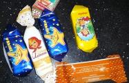 Как весь государственный профсоюз уместился в шести конфетках