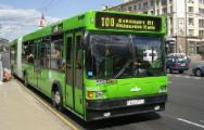 В столичном микрорайоне Каменная Горка-4 изменится работа пассажирского транспорта