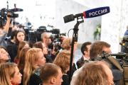 В Финляндии создана группа по противодействию российской пропаганде