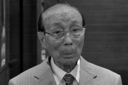 Гонконгский медиамагнат Ран Ран Шоу скончался в возрасте 106 лет