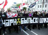 В Минске прошел «Чернобыльский Шлях» (Онлайн-репортаж)