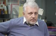 Брифинг руководства Нацполиции и МВД Украины о задержании подозреваемых по делу Шеремета (Видео, онлайн)