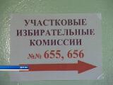 В Беларуси кандидатам в депутаты созданы равные условия для предвыборной агитации - Слобода