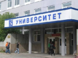 Абитуриентов из стран  ЕврАзЭС ждут в октябре в БГУ без экзаменов