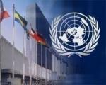 ООН требует ввести мораторий на смертную казнь в Беларуси