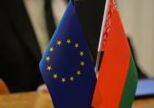 Беларусь-ЕС: надежды, ожидания и реальность