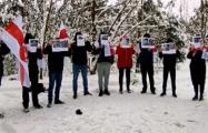 Жители Ивацевичей вышли поддержать политзаключенных