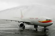 После попадания китайского самолета в зону турбулентности пострадали 30 человек