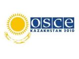 Беларусь заявляет о необходимости усиления экономико-экологической безопасности в ОБСЕ