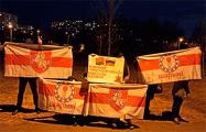 Минчане вышли на вечерние акции