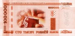 Эмиссионного кредитования экономики Беларуси в 2013 году не будет - Нацбанк