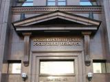 Нацбанк Беларуси рассмотрит возможность очередного снижения ставки рефинансирования в середине сентября